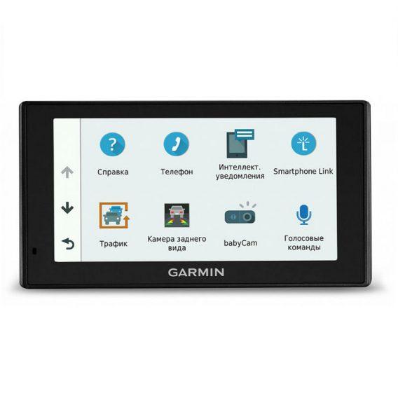 Garmin DriveSmart 60 LMT-D